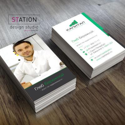 Дизайн визиток для агентства недвижимости