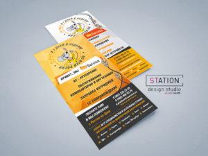 Дизайн листовок для IT-компании