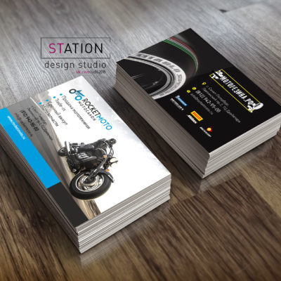 Дизайн визиток для мотосалона