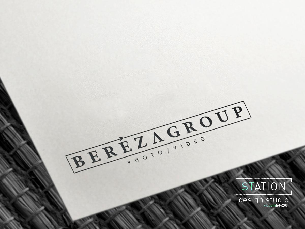 Логотип для авторской студии нижнего белья Bereza