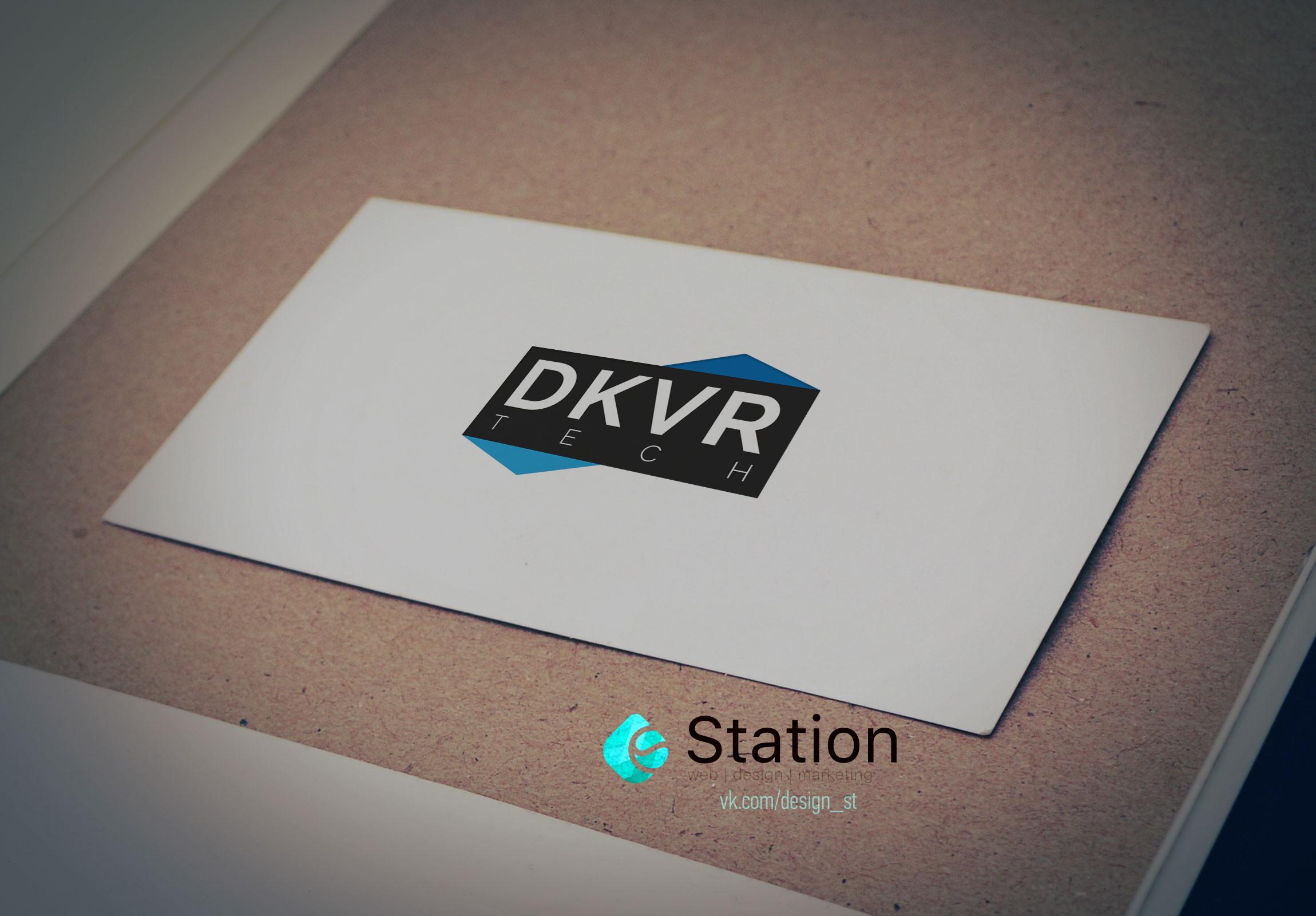 Разработка логотипа - информационные технологии