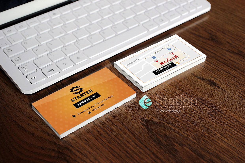 Дизайн визитных карточек для сети автоцентров