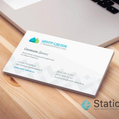 Дизайн визиток для центра сделок с недвижимостью