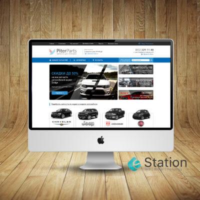 Создание сайта магазина автозапчастей