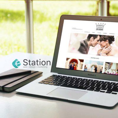 Создание сайта для свадебного агентства