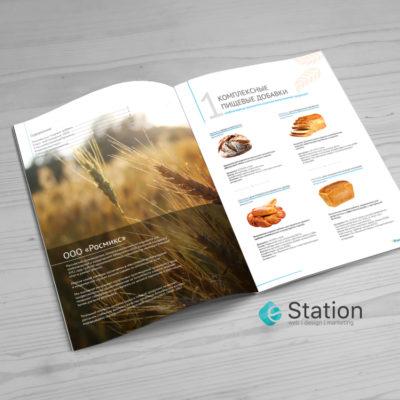 Дизайн буклета для хлебопекарной компании