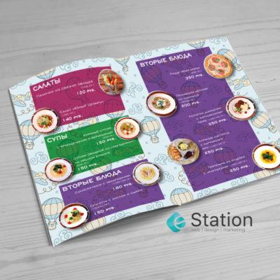 Разработка дизайна меню для детского кафе