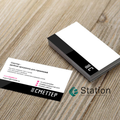 Дизайн визиток для сервиса Сметтер
