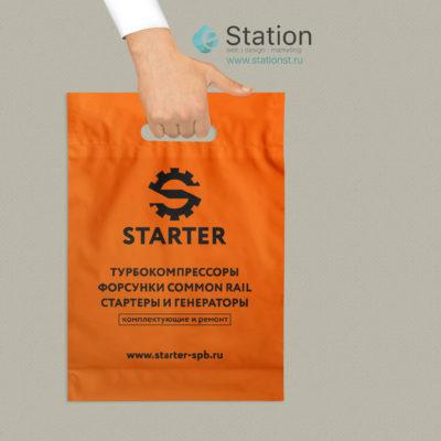"Дизайн пакета для магазина автозапчастей ""Стартер"""