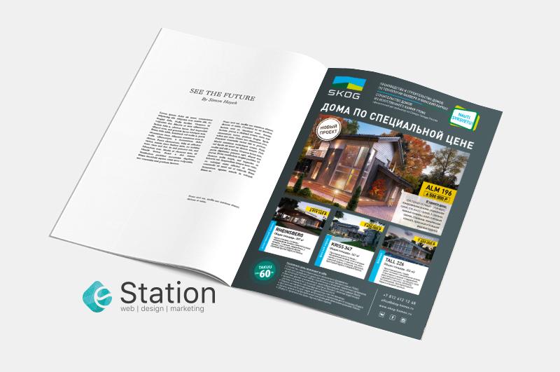 Дизайн модуля в журнал Загородное обозрение