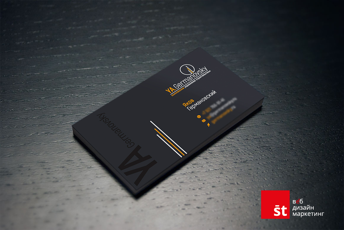 Дизайн визиток для строительной компании