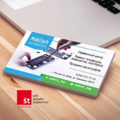 Дизайн визиток для сервисного центра мобильной техники