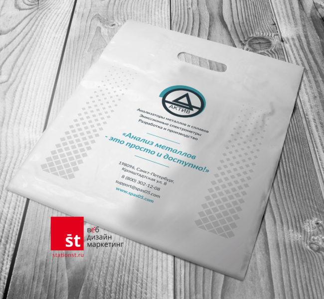 Дизайн пакетов для промышленной компании