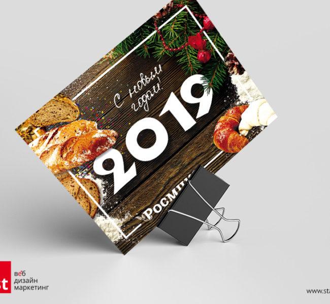 Дизайн новогодней открытки