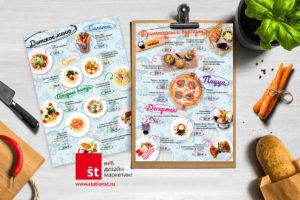 Дизайн детского меню для ресторана