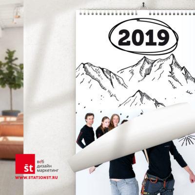 Дизайн настенного календаря формата А3