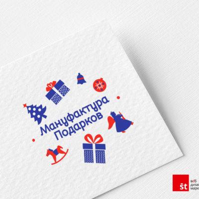Логотип для студии авторских игрушек и подарков